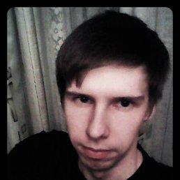 Дмитрий, 29 лет, Королев