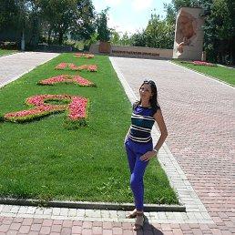 Кристина, 36 лет, Чебоксары