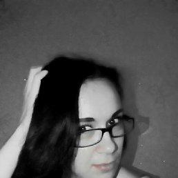 Евгения, 25 лет, Каменка