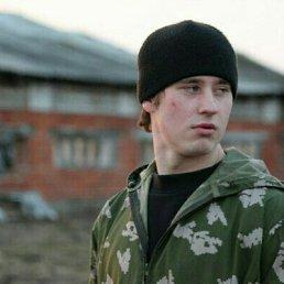 Александр, 24 года, Талдом