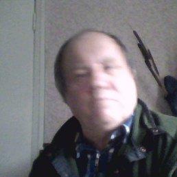 Александр, 64 года, Купянск