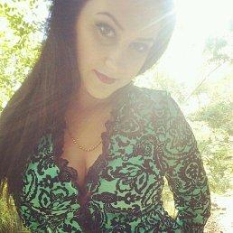 Карина, 23 года, Сочи