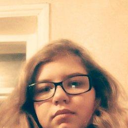 Катя, 19 лет, Днепродзержинск