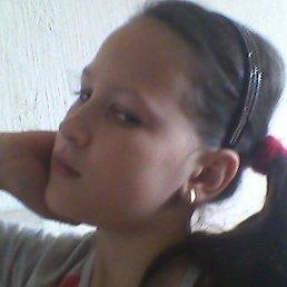 Ирина, 17 лет, Фастов