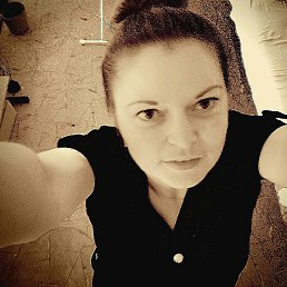 Тамара, 36 лет, Майма