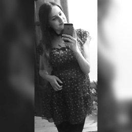 Наиля, 23 года, Апастово