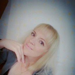 Светлана, 40 лет, Петропавловск