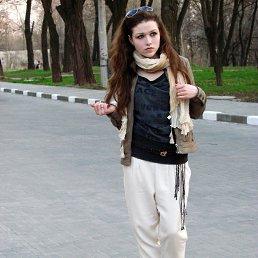 Камилла, 25 лет, Смоленск