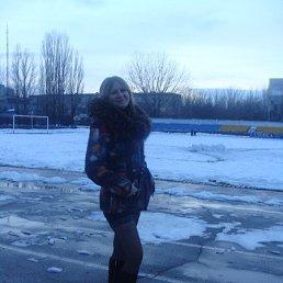 Алина, 26 лет, Каховка