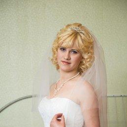 Катя, 29 лет, Клин