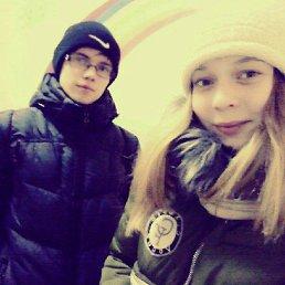 Илья, 18 лет, Мурыгино