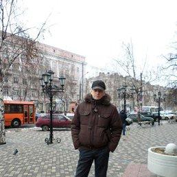 Алексей, Углич, 48 лет