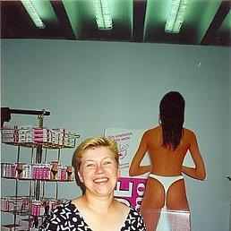 Марина, 55 лет, Михнево