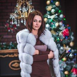 Анастасия, 29 лет, Ржев