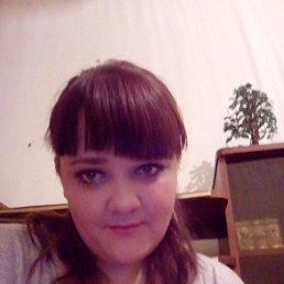 Александра, 24 года, Киселевск