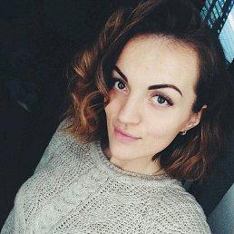 Алина, 25 лет, Павлоград
