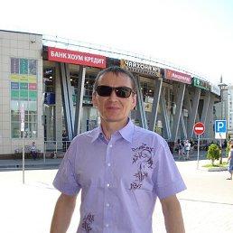 Сергей, 43 года, Некрасовский