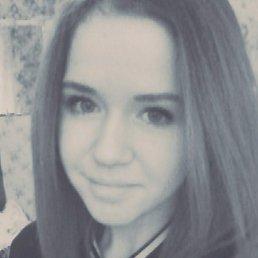Алина, 19 лет, Ржев