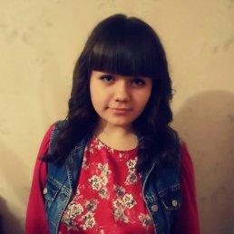 Евгеша, 18 лет, Прилуки
