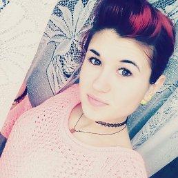 Юлія, 21 год, Городище