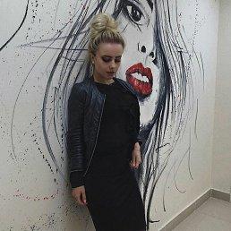 Агния, 23 года, Жабинка