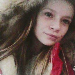 Софія, 18 лет, Дрогобыч