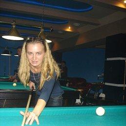 Оксана, Чебоксары, 43 года