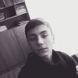 Вова, 18 лет, Красноармейск