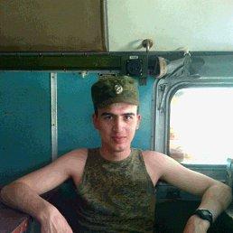 Руслан, 26 лет, Касимов