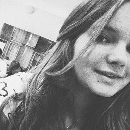 Ксения, Копейск, 18 лет