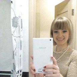 Татьяна, 32 года, Городня