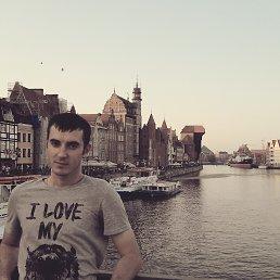 Макс, 29 лет, Новая Каховка