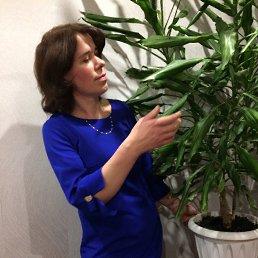 Людмила, 46 лет, Серпухов