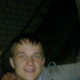 Cергей, 29 лет, Брянск