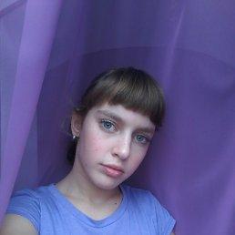 Ира, 17 лет, Каховка