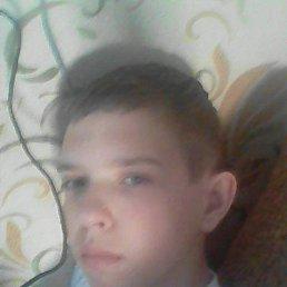 Андрей, 16 лет, Большой Улуй