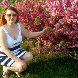 Елена, 52 года, Хабаровск