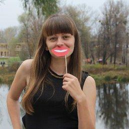 Инна, 30 лет, Славянск