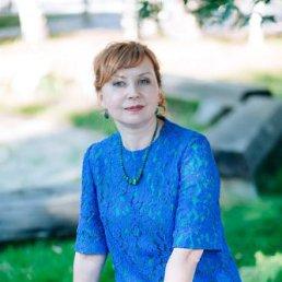 Маргарита, 48 лет, Нарьян-Мар
