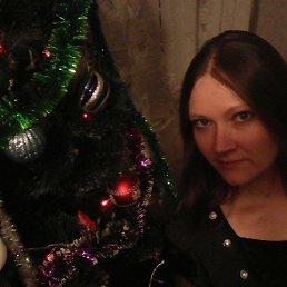 Евгения, 36 лет, Ровеньки