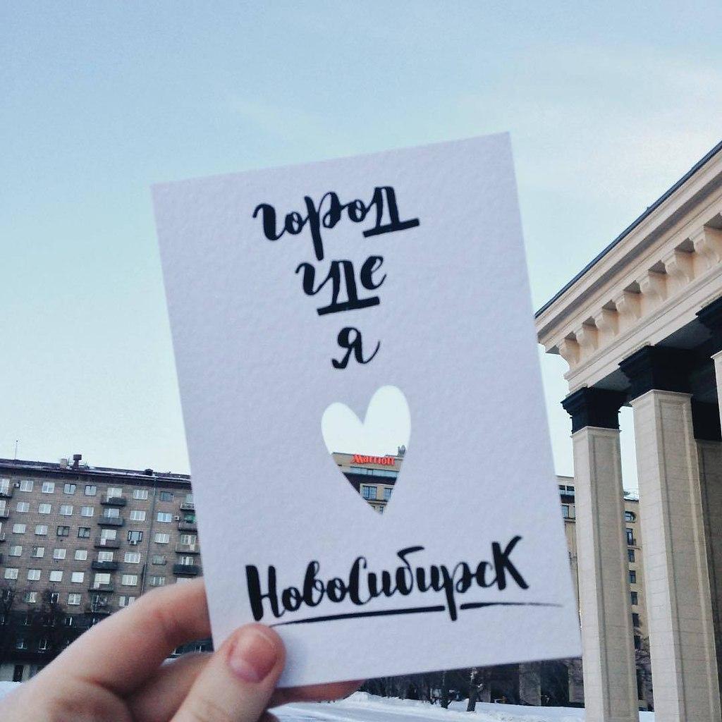 появилось шелушение, открытка люблю свой город дроблению