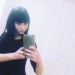 Катя, 23 года, Белогорск