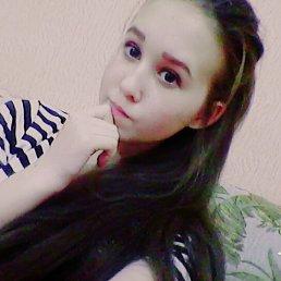 Татьяна, 19 лет, Тында
