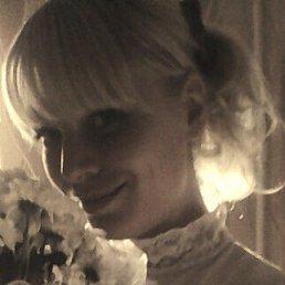 Инна, 34 года, Жигулевск