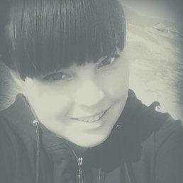 Анастасия, 20 лет, Чита