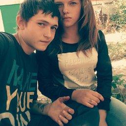 Юля, 18 лет, Дружковка