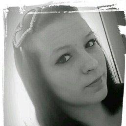 Mariya, 22 года, Ардатов