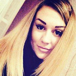Елена, 28 лет, Стерлитамак