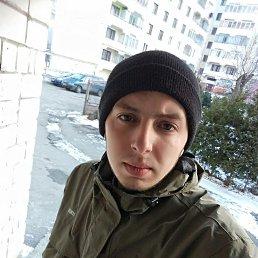 Димон, 24 года, Ромны
