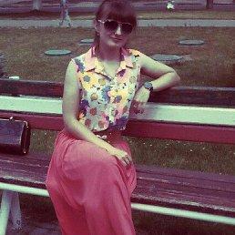 Юлія, 24 года, Луцк